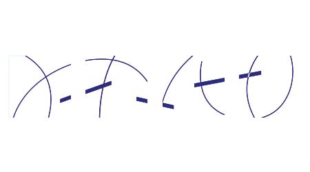 Sainte-Marie Lyon Alumni logo