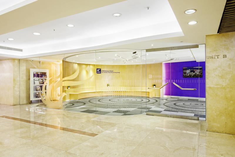 Town Centre Lobby