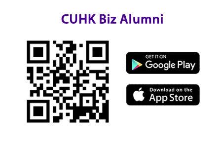 cuhk biz alumni app