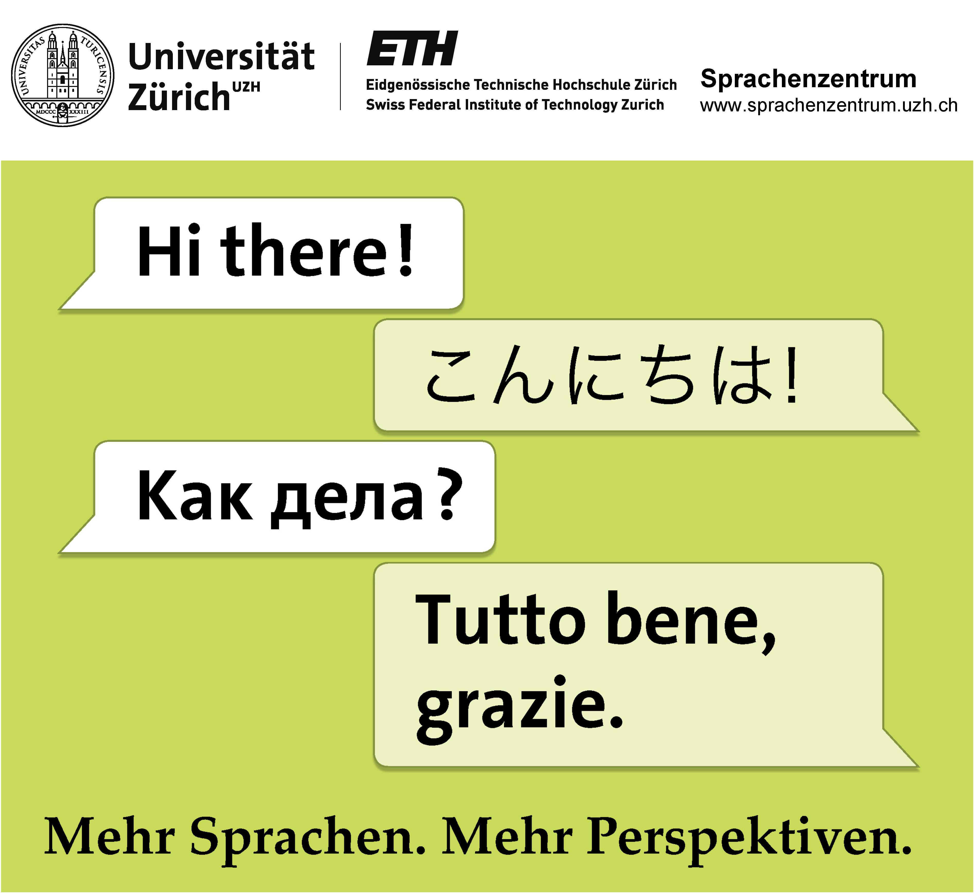 Sprachenzentrum