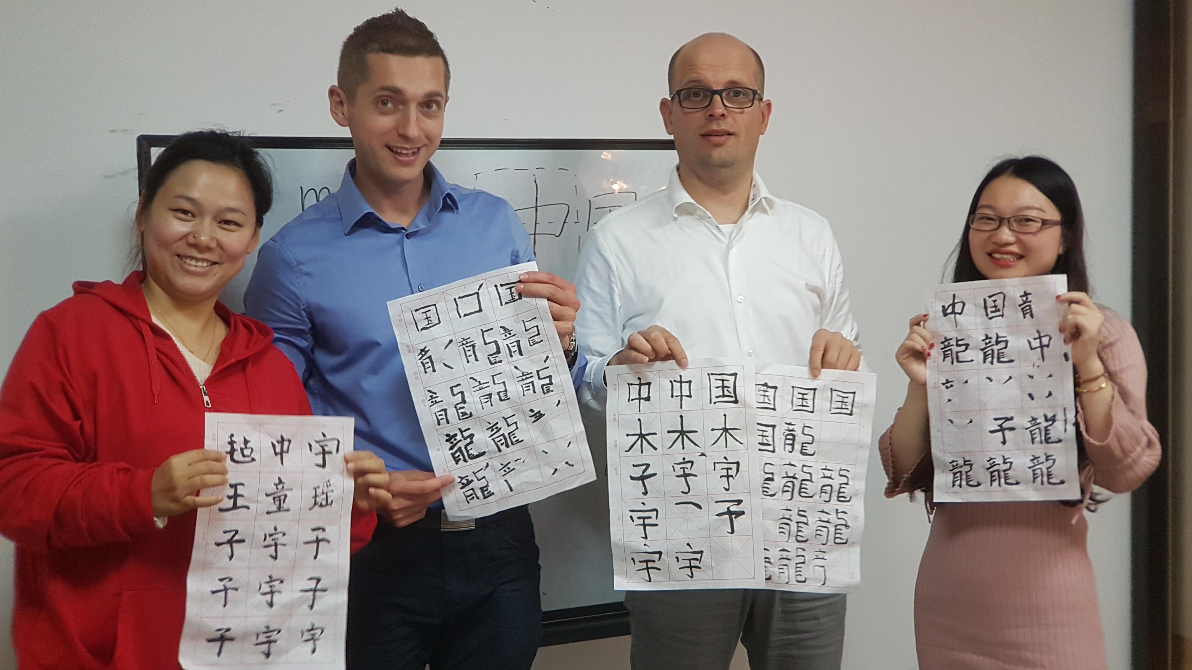 Nauka języka chińskiego i kaligrafii