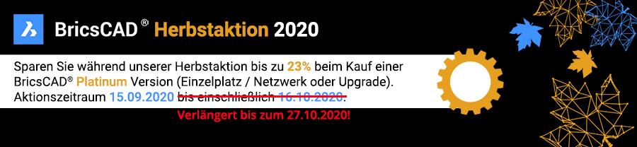BricsCAD HerbstAktion 2020