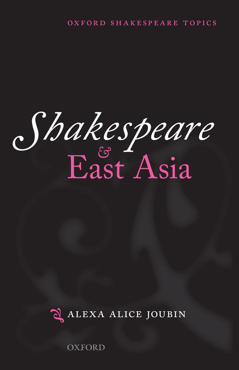 'Shakespeare & East Asia' book jacket